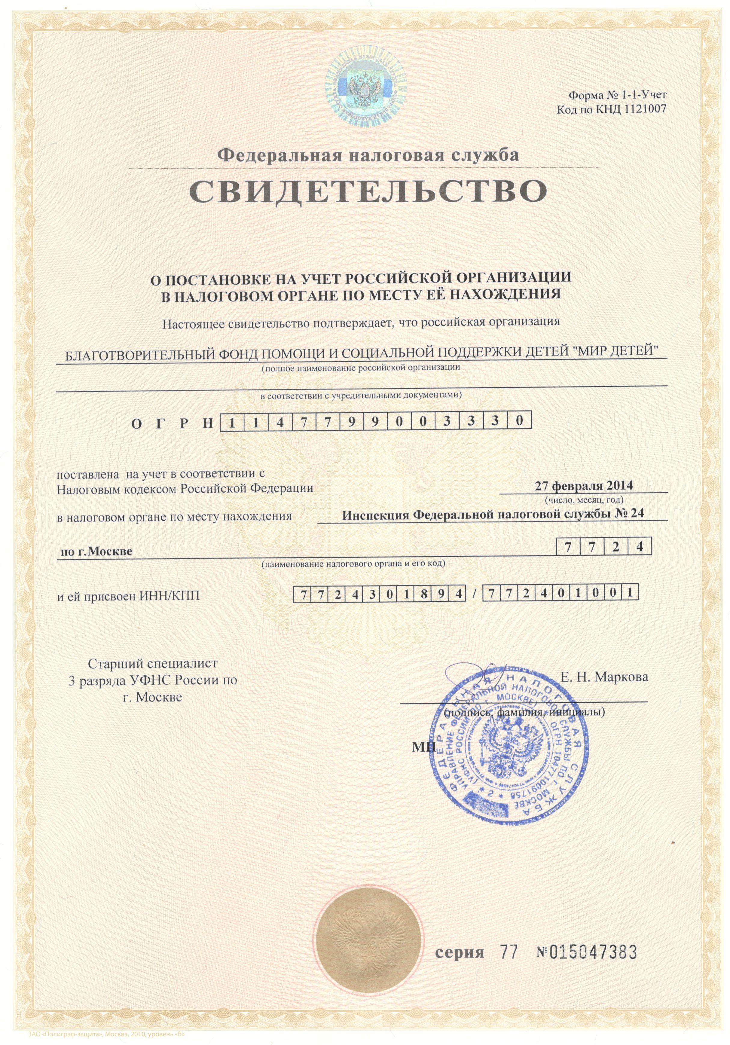 Rostov oblast